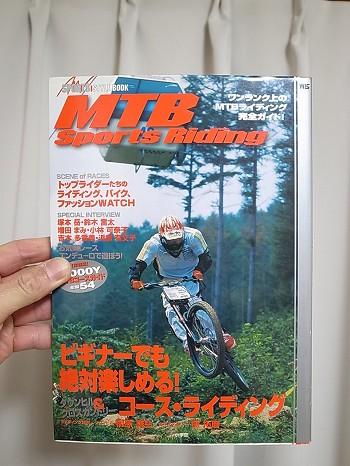 350-RIMG0012.jpg